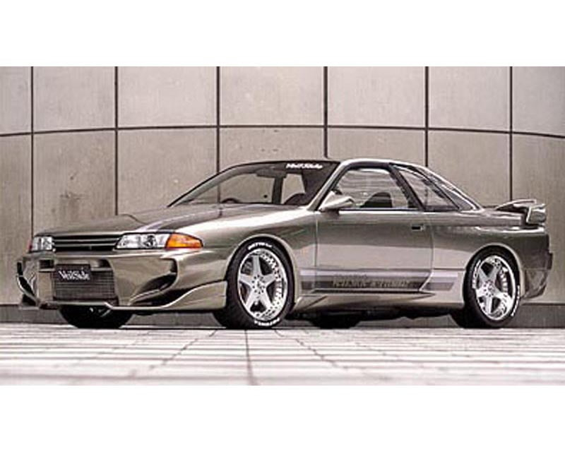 VeilSide 1989-1994 Nissan Skyline GTR BNR32 JDM C-I Model Side Skirts (FRP)